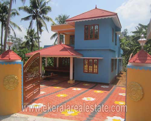 house for sale in varkala Vadasserikonam trivandrum kerala varkala properties