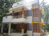 vattiyoorkavu real estate thiruvananthapuram vattiyoorkavu Kulasekharam house