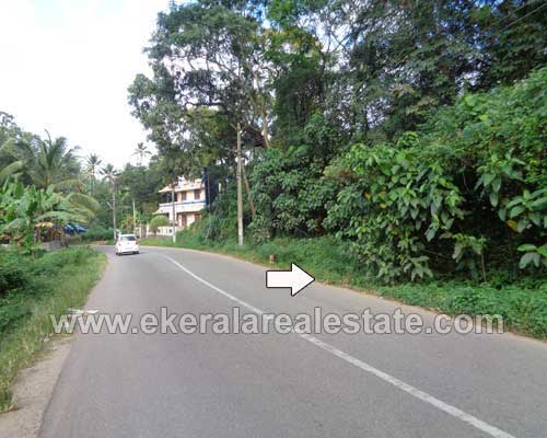 Attingal real estate trivandrum Attingal 30 cent lorry plots for sale kerala