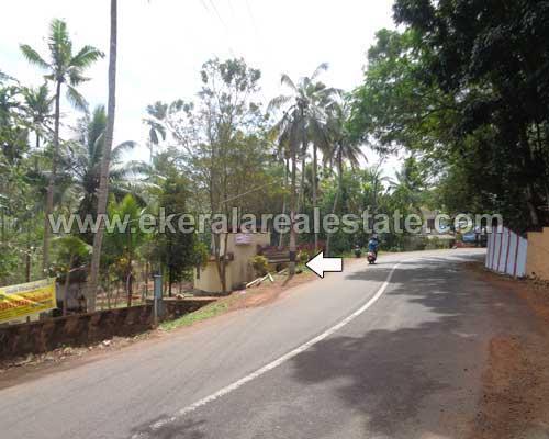 Varkala real estate trivandrum Varkala tar road frontage lorry plots for sale kerala