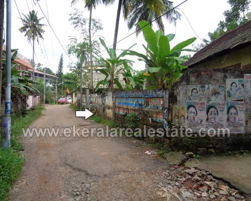 road frontage residential land plot sale in Poojappura trivandrum kerala real estate