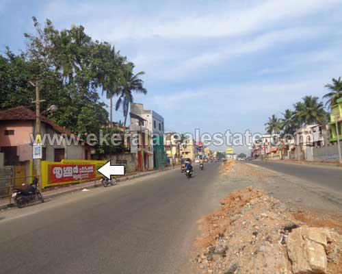 8 cent residential land plot sale in Pappanamcode trivandrum kerala real estate
