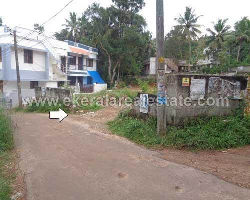 vattiyoorkavu vayalikada 5 cent house plot sale vattiyoorkavu properties sale