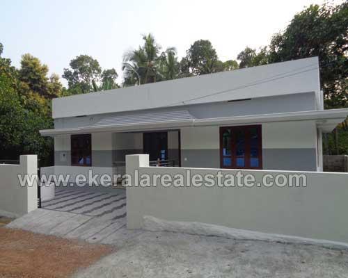 house sale in Njandoorkonam thiruvananthapuram Njandoorkonam property sale