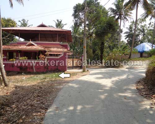 kerala real estate land plots for sale in Varkala thiruvananthapuram