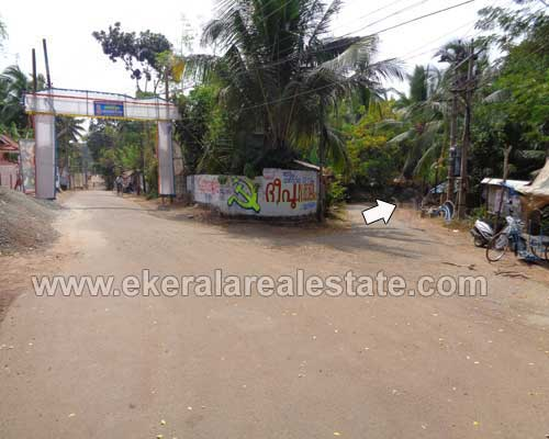 Sreekaryam real estate property Sreekaryam 16 cents land plots sale kerala real estate