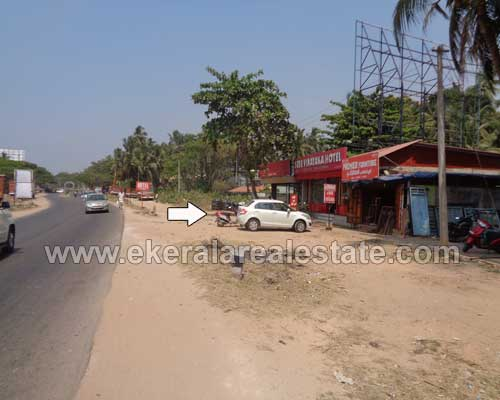 house plot 7 cent for sale at enchakkal thiruvananthapuram kerala real estate