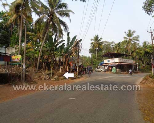 venjaramoodu trivandrum kerala land and house sale Kuttimoodu Junction venjaramoodu
