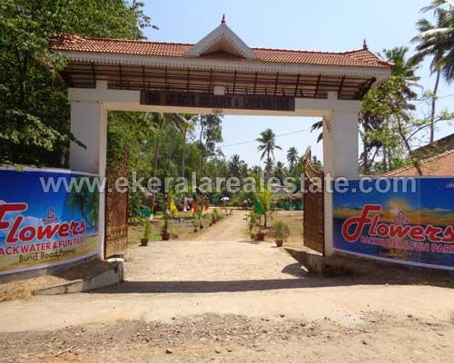 Poovar  thiruvananthapuram resort hotel  sale kerala real estate