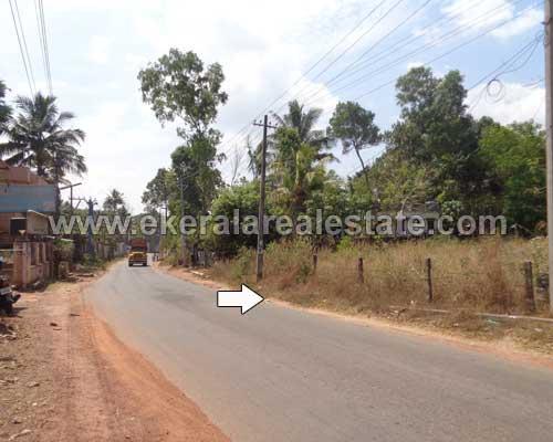 Karakonam thiruvananthapuram house plots sale kerala real estate
