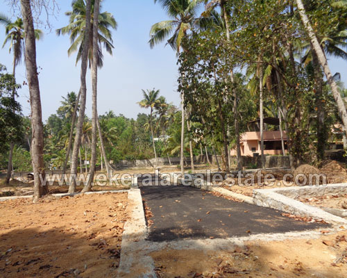 road frontage land sale vattiyoorkavu Thiruvananthapuram vattiyoorkavu land sale
