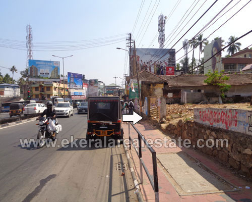 road frontage land plots sale ulloor Thiruvananthapuram ulloor land sale