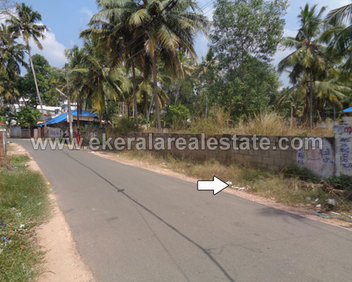 road frontage house plots sale kazhakuttom Thiruvananthapuram kazhakuttom land sale