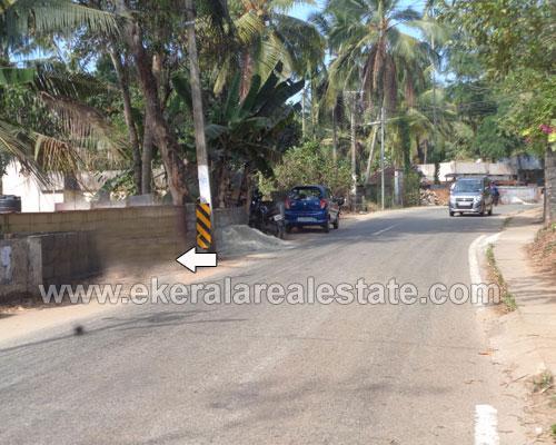 road frontage land sale vazhayila peroorkada Thiruvananthapuram peroorkada land sale