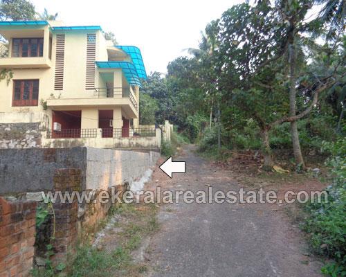 Ambedkar Road poojappura residential land plots sale trivandrum kerala