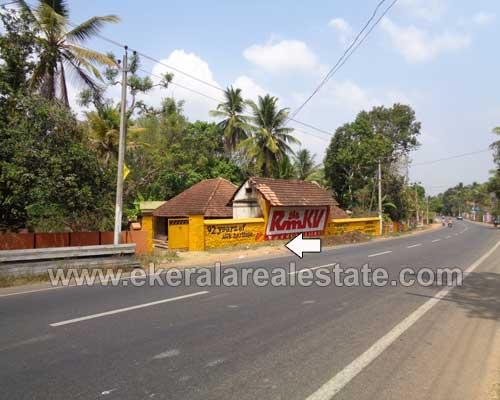 kerala real estate thiruvananthapuram Neyyattinkara Land with Old House for sale