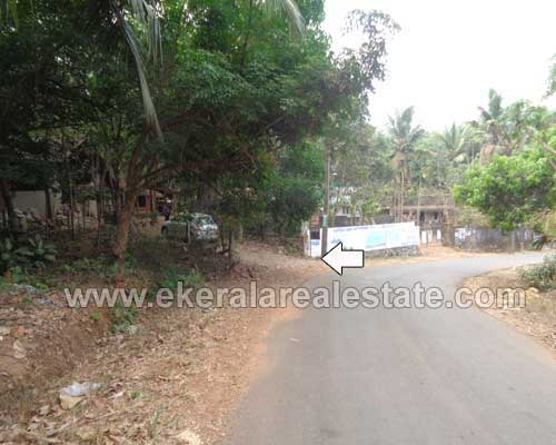 Kattakada real estate Land with House for sale Kattakada properties
