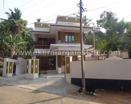 Vattiyoorkavu real estate house for sale Vattiyoorkavu Kodunganoor properties