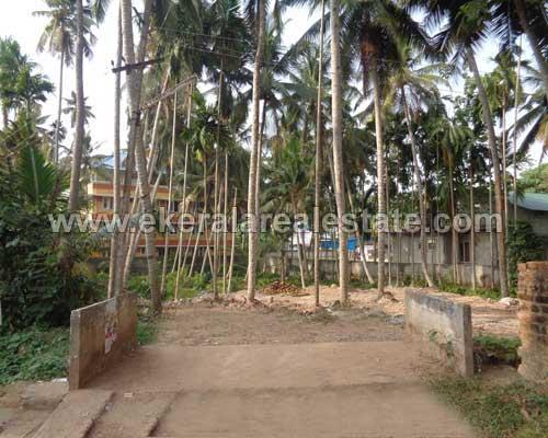 Kazhakuttom  Properties Trivandrum Kariavattom Land Plot for sale