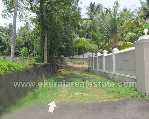 Nalanchira Properties Thiruvananthapuram Nalanchira Post Office Lane Land Plot for sale