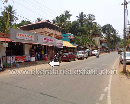Thiruvallam Properties Thiruvananthapuram Thiruvallam Land with shop for sale