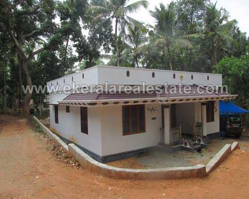 Kerala Real estate Thiruvananthapuram Attingal Land with House for sale