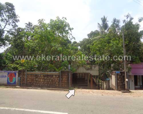 Vattiyoorkavu real estate Thiruvananthapuram Nettayam House for sale
