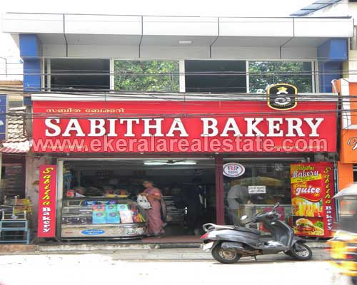 running bakery shop for sale at trivandrum poojappura kerala real estate