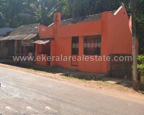 used old house sale at changa vellanad trivandrum kerala real estate