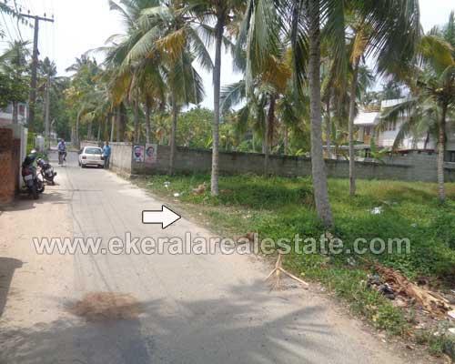 Land Plot for sale at Karikkakom Chackai Trivandrum Kerala