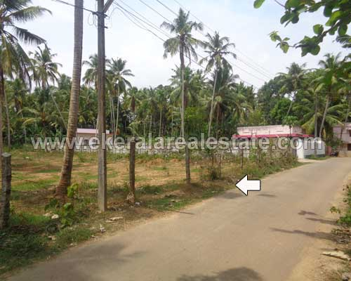 Main road frontage land for sale at Pappanamcode Trivandrum Kerala
