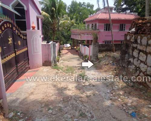 Thiruvananthapuram Real estate Attingal Properties Residential land at Attingal