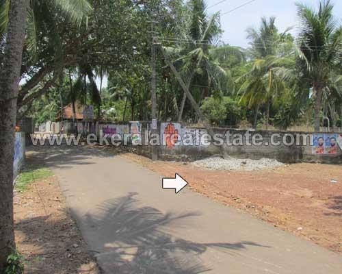Thiruvananthapuram Real estate Kazhakuttom Properties 48 cents land at Kazhakuttom