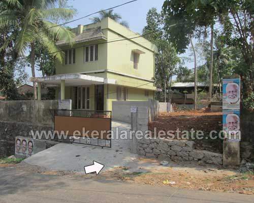 Thiruvananthapuram Real estate Kudappanakunnu Properties Tar Road Frontage land at MLA Road Kudappanakunnu