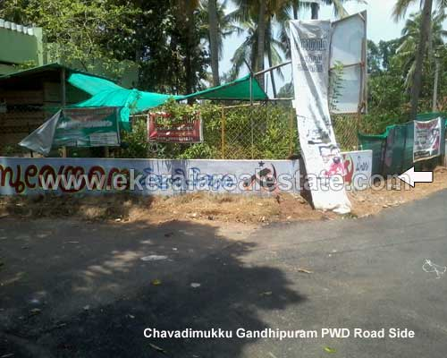 Properties in Kazhakuttom Sreekaryam trivandrum road frontage land for sale