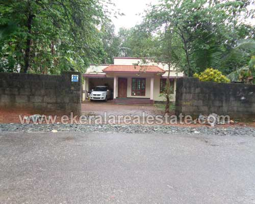 Indepent House and plot at Njandoorkonam Sreekaryam Kerala Real estate Properties