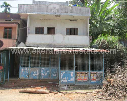 Kerala real estate Properties Trivandrum Kadakkavoor Commercial space with House for sale