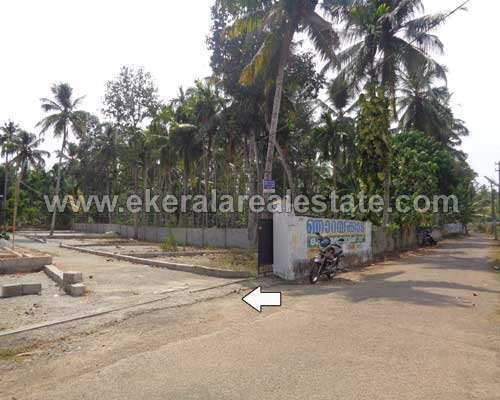 Kerala real estate Properties Trivandrum Karamana Shastri Nagar Land for sale