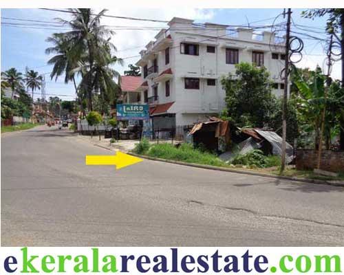 Valiyavila near Thirumala 2 Cents Plot for Sale Trivandrum Kerala Properties in Thirumala
