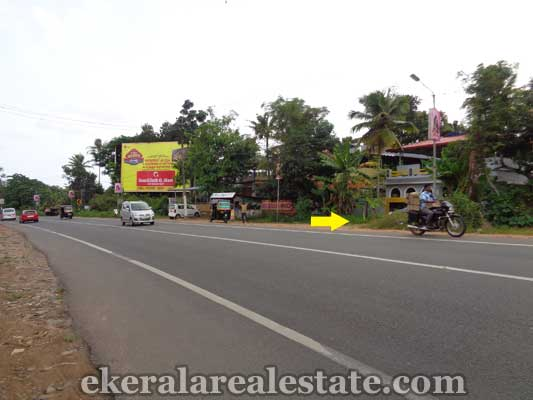 Trivandrum Real estate Kerala Residential Land at Attingal Trivandrum Kerala