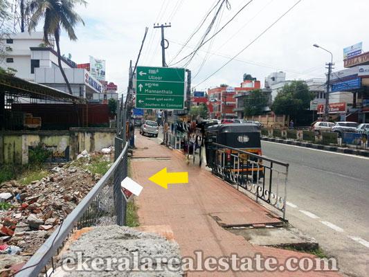 15 cents prime plot sale in Kesavadasapuram trivandrum kerala real estate