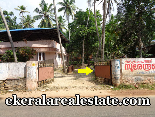thiruvananthapuram-keraladithyapuram-mannanthala-land-for-sale-mannanthala-real-estate-properties-kerala