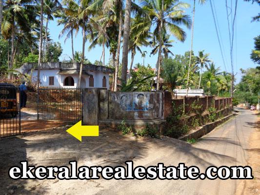 attingal property sale residential land plots sale at attingal Valliyakunnu trivandrum