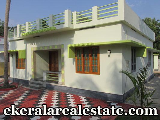 Paravur Kollam Kerala house for sale kerala properties Paravur Kollam Kerala