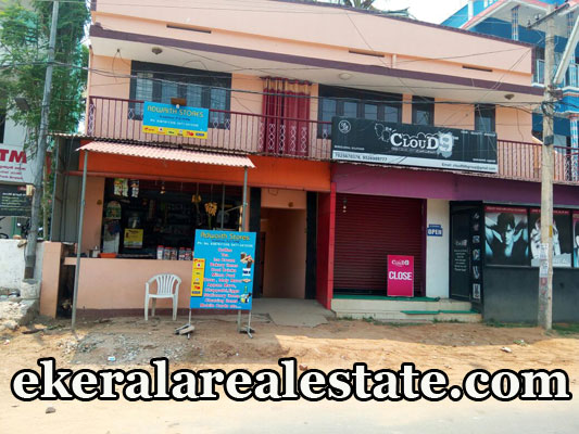 Technopark Infosys Kazhakuttom commercial building for sale at trivandrum kerala real estate