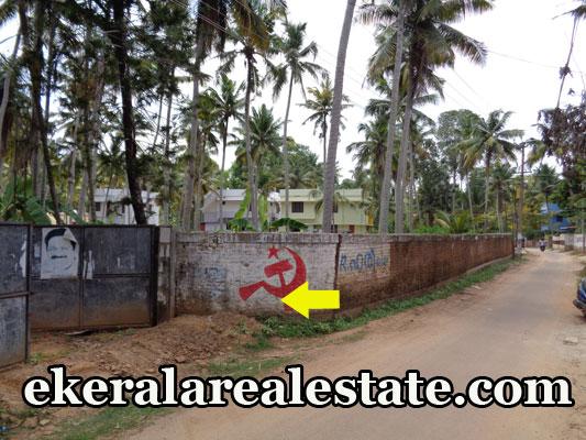 lorry access plot sale at Kundamankadavu Thirumala real estate kerala Kundamankadavu Thirumala