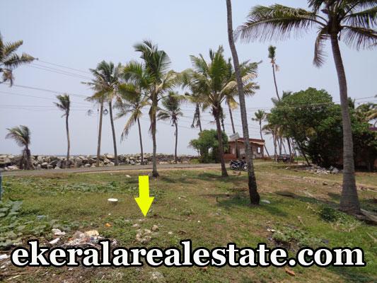 38 cent Chirayinkeezhu Trivandrum Kerala real estate kerala properties sale