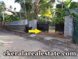 22 cent real estate plot for sale at Karamana Thaliyal Kalady Trivandrum real estate kerala trivandrum properties Karamana