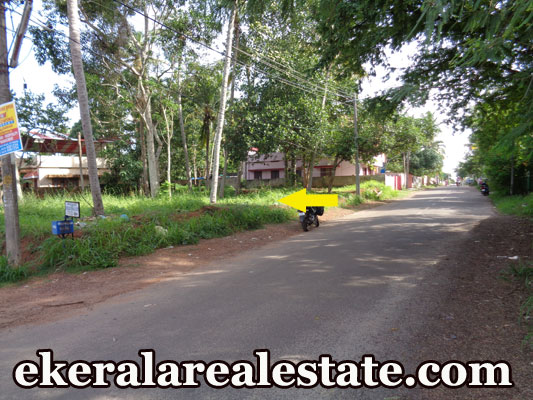 Road frontage residential land sale at Attingal Trivandrum Attingal real estate kerala trivandrum Attingal Trivandrum