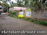 lorry access plot for sale at Manacaud Muttathara real estate trivandrum kerala properties Manacaud Muttathara
